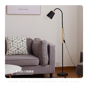 【Ogula 小倉】北歐創意客廳臥室書房LED閱讀落地立燈黑色