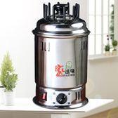220v家用無煙電燒烤爐燒烤架韓式家庭烤肉機燒烤杯電烤羊肉串鍋 nms 樂活生活館