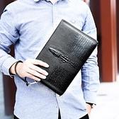 男士手包男潮閒閒男包鱷魚紋大容量手拿手抓包信封包夾包