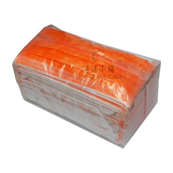 宏瑋 一般成人醫療口罩 雙鋼印 50入 愛馬仕橘色 台灣製