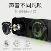 支付寶微信語音播報藍芽音箱手機收款到賬提示器HUABAO/華寶 V60  可然精品鞋櫃