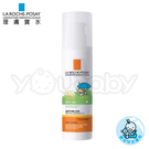 理膚寶水 LA ROCHE-POSAY 安得利嬰兒防曬乳50ml 壓頭式SPF50+