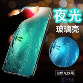 oppor9s手機殼女oppor9軟硅膠玻璃夜光防摔簡約保護【3C玩家】