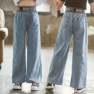 女童牛仔褲 女童褲子夏薄款牛仔褲中大童夏季正韓寬鬆寬管褲兒童長褲秋季-Ballet朵朵
