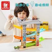 益智軌道車玩具車兒童小汽車一歲寶寶玩具滑翔車1男孩2-3歲 森活雜貨