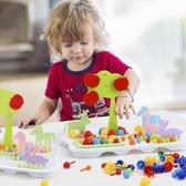 兒童蘑菇釘益智玩具拼圖大顆粒幼兒園女孩3-6歲4寶寶早教智力開發  免運快速出貨