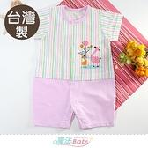 包屁衣 台灣製嬰兒純棉短袖兔裝 連身衣 魔法Baby