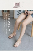 太極穴位按摩拖鞋男女室內足療磁療石保健足底腳底按摩 『洛小仙女鞋』