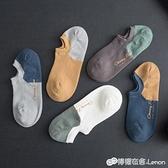 襪子男潮短襪純棉淺口夏季防臭吸汗隱形透氣網眼薄款ins個性船襪 檸檬衣舍