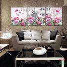 無框畫裝飾畫客廳聯畫掛畫牡丹壁畫花開富貴...