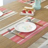 創意餐具餐墊PVC西餐墊餐桌墊子歐式隔熱墊杯墊碗墊盤墊日式清新【萬聖節促銷】