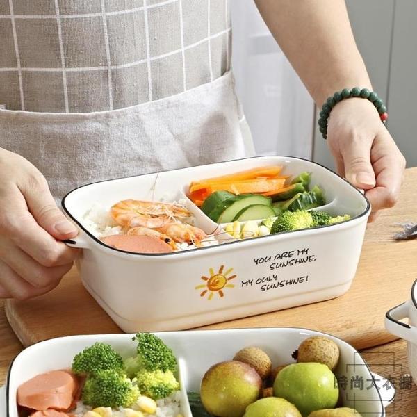 陶瓷三格多格飯盒可微波爐飯盒便當盒保鮮碗帶蓋【時尚大衣櫥】