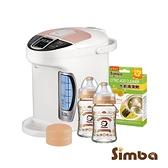 Simba小獅王辛巴 智能調乳哺育全能組 4798元