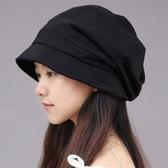頭巾帽 帽子女韓版潮春天大頭圍顯臉小盆帽八角堆堆帽日系漁夫光頭月子帽 至簡元素