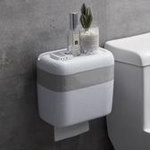 衛生間手紙盒免打孔防水廁所置物架創意抽紙盒衛生紙卷紙架紙巾盒