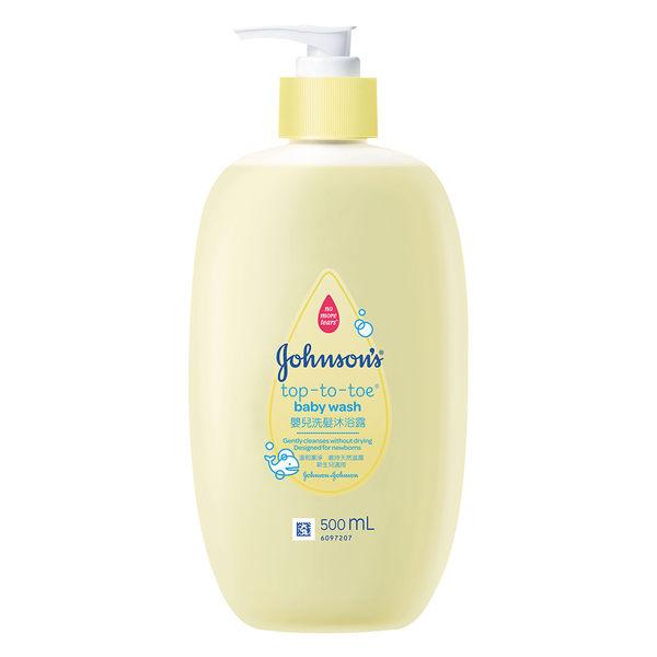 嬌生-嬰兒洗髮沐浴露500ml