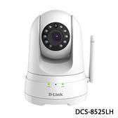 【限時至0430】 D-LINK DCS-8525LH Full HD旋轉無線 網路攝影機 IPCAM