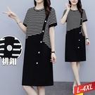 圓領條紋白釦拼接連身裙 L~4XL【585122W】【現+預】-流行前線-