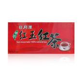《好客-鼎葳》紅玉紅茶(袋茶)_A004004