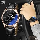 超薄男士手錶男錶皮帶防水腕錶