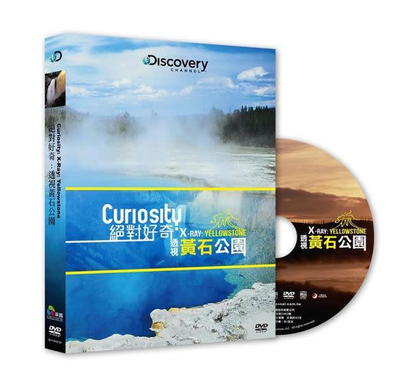 絕對好奇: 透視黃石公園 DVD Discovery (購潮8)