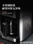 PETRUS/柏翠 PE3200咖啡機家用全自動美式現磨一體機煮咖啡機小型  (橙子精品)