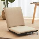 懶人沙發 榻榻米座椅日式折疊宿舍床上靠背椅無腿小椅子飄窗矮躺椅