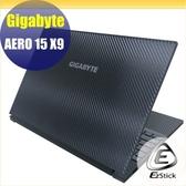 【Ezstick】GIGABYTE Aero 15 X9 黑色立體紋機身貼 (含上蓋貼、鍵盤週圍貼) DIY包膜