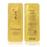 Sulwhasoo 雪花秀 潤潔精華EX (升級版) 1ML【櫻桃飾品】【25667】