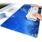 鼠標墊 游戲超大大號女鎖邊可愛女生動漫加厚電腦書桌墊辦公桌墊學生