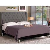 皮床 布床架 MK-655-2 多娜達5尺雙人床(灰色布) (不含床墊及床上用品)【大眾家居舘】