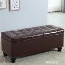 歐式床尾沙發凳長條凳可坐換鞋凳鞋櫃儲物衣櫥衣帽間實木收納凳箱MBS『潮流世家』