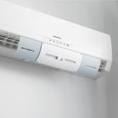 冷氣擋風板空調導風擋板坐月子防直吹擋冷風罩導風板可伸縮調節【54-70】 四色可選jy