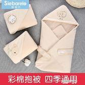新生兒包被純棉嬰兒抱被春秋夏季抱毯夏加厚款被子襁褓巾寶寶用品  凱斯盾數位3c