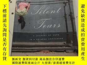 二手書博民逛書店Silent罕見Tears: A Journey of Hope