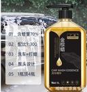 清潔劑-汽車洗車液水蠟白車黑車專用洗車泡沫強力去汙鍍膜上光清潔清洗劑 糖糖日繫