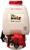 背負式三菱 引擎KAAZ高壓噴霧機 KS260P