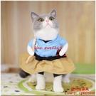 抖音網紅同款貓衣服浦島太郎喵咪搞笑搞怪裝秋薄款貓咪直立裝服飾【時尚好家風】