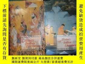 二手書博民逛書店History罕見of Indian Literature 印度