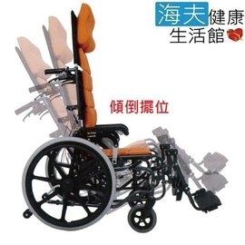【海夫健康生活館】杏華 快樂多 全功能輪椅 (傾倒擺位)