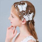 女童大蝴蝶結發夾子小孩女孩邊夾兒童頭飾品白色紅色發飾韓版 QG12997『優童屋』