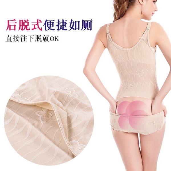 塑身衣連體收腹衣服薄款瘦身束腰束身燃脂美體女夏塑形減肚子神器