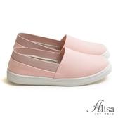 專櫃女鞋 MIT防磨腳鬆緊帆布懶人鞋-艾莉莎Alisa【24610071】粉色下單區