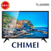 CHIMEI 奇美 24A600 24吋 液晶電視 FHD 淨透畫質 護眼低藍光 公司貨 零利率 TL-24A600