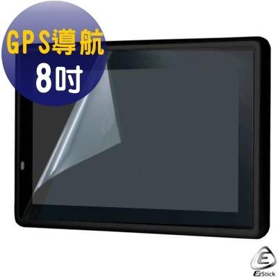 【Ezstick】汽車 GPS 靜電式AG霧面LCD液晶螢幕貼 客製化 6吋~8吋以下規格