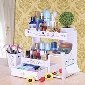 鳳祺化妝品收納盒置物架可愛簡約帶鏡子家用抽屜式口紅面膜整理盒 小確幸生活館