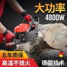 汽油鋸伐木鋸家用大功率小型手提鏈條鋸油據汽油伐木機砍樹機神器油鋸QM『櫻花小屋』