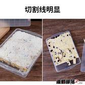 烘焙模具切割模具套餐牛扎糖diy沙琪瑪雪花酥烘焙工具套裝 運動部落
