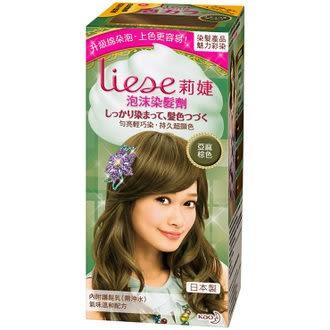【即期品】Liese 莉婕 泡沫染髮劑 魅力彩染系列 亞麻棕色