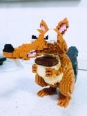 積木 鉆石小顆粒積木 DIY益智拼裝玩具冰河世紀鬆鼠奎特卡通公仔-凡屋